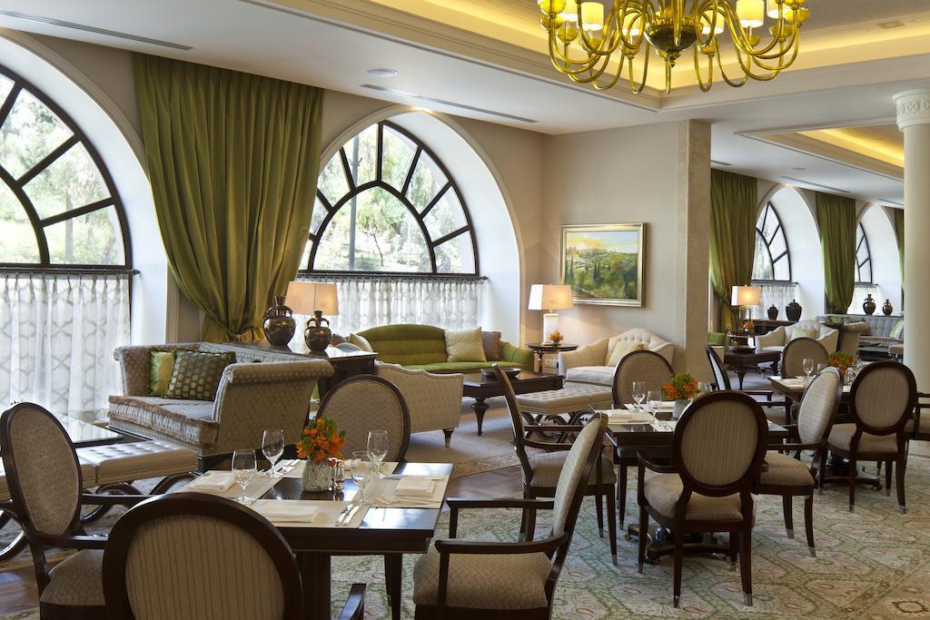 Waldorf Astoria Jerusalem Image 5
