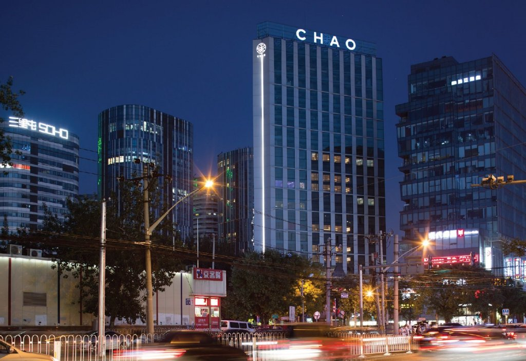 Chao Sanlitun Beijing Image 9