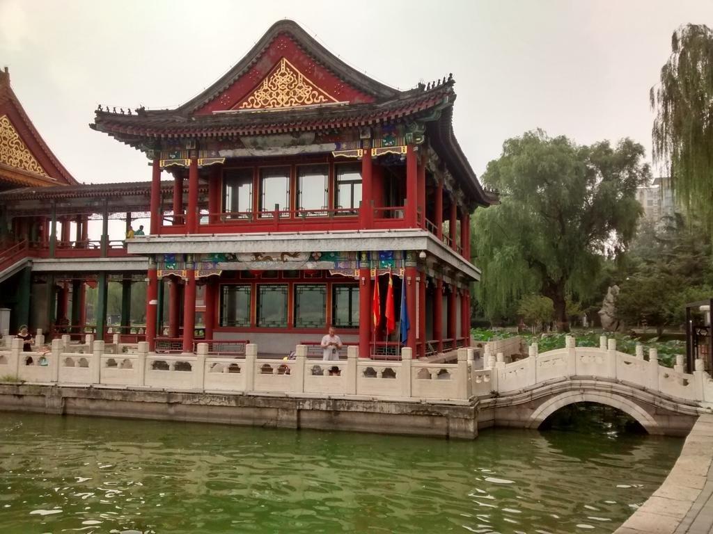 The Peninsula Beijing Image 19