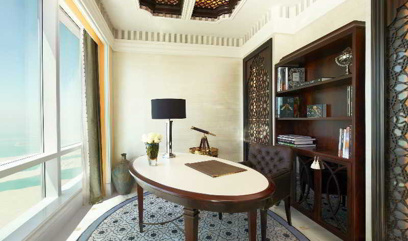 The St.regis Abu Dhabi Image 45
