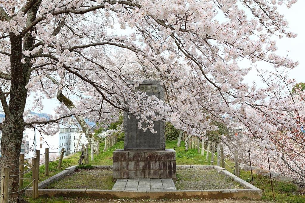 Kifu No Sato Image 8