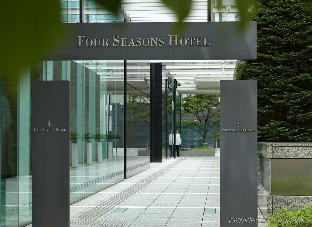 Four Seasons Hotel Tokyo At Marunouchi Image 21