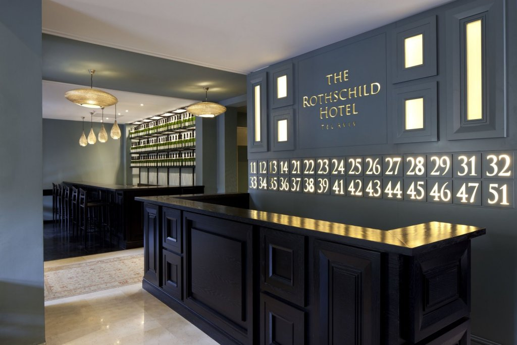 The Rothschild Hotel Tel Aviv's Finest Image 1