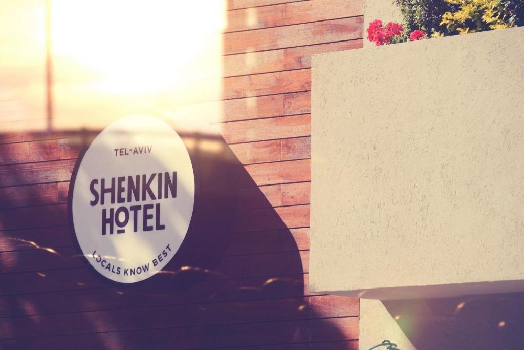Shenkin Hotel, Tel Aviv Image 11