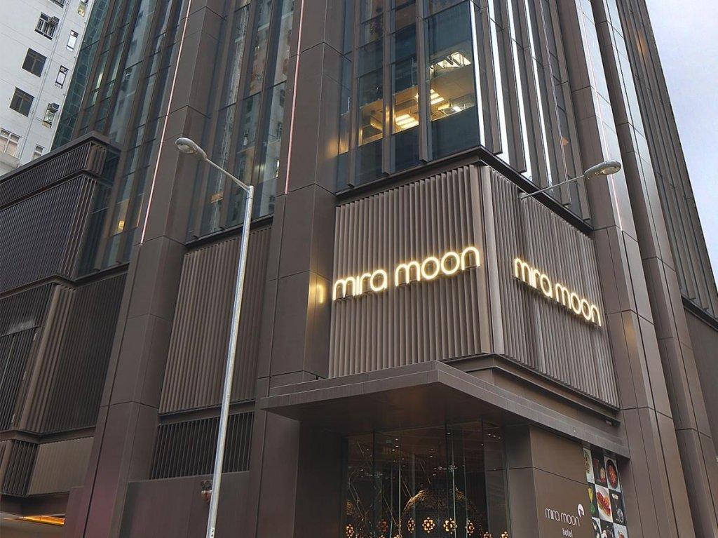 Mira Moon, Hong Kong Image 11