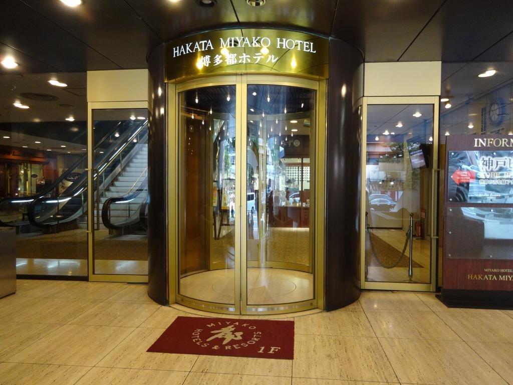 Miyako Hotel Hakata, Fukuoka Image 30