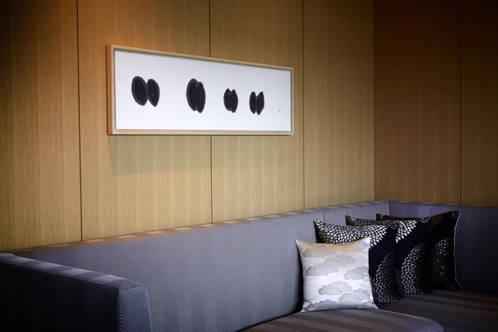 The Ritz-carlton, Kyoto Image 17