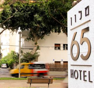65 - An Atlas Boutique Hotel Image 8