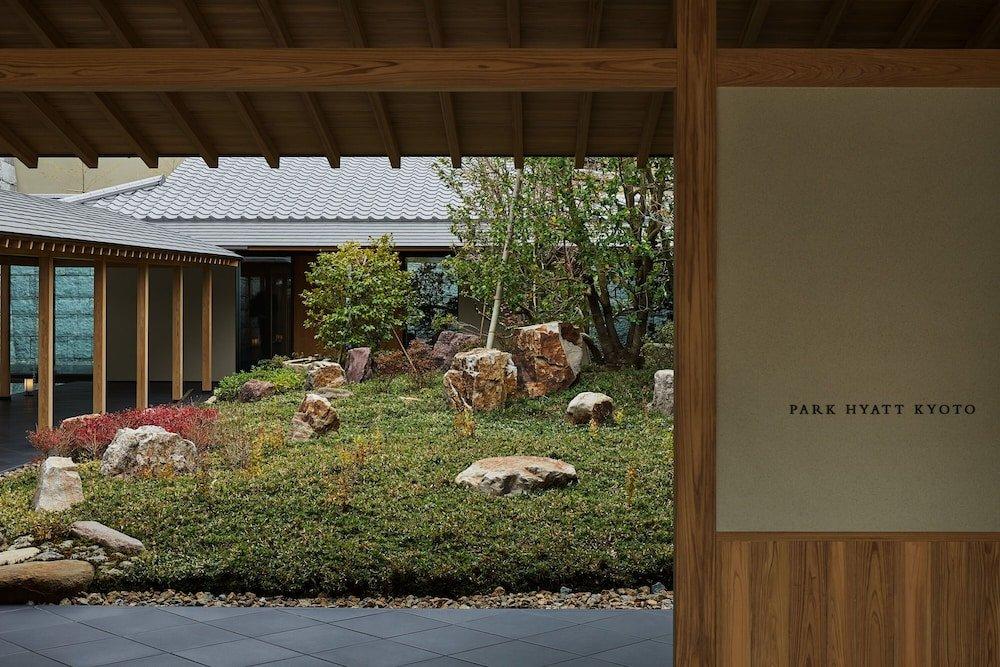 Park Hyatt Kyoto Image 26