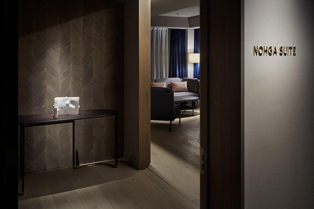 Nohga Hotel Ueno Tokyo Image 6