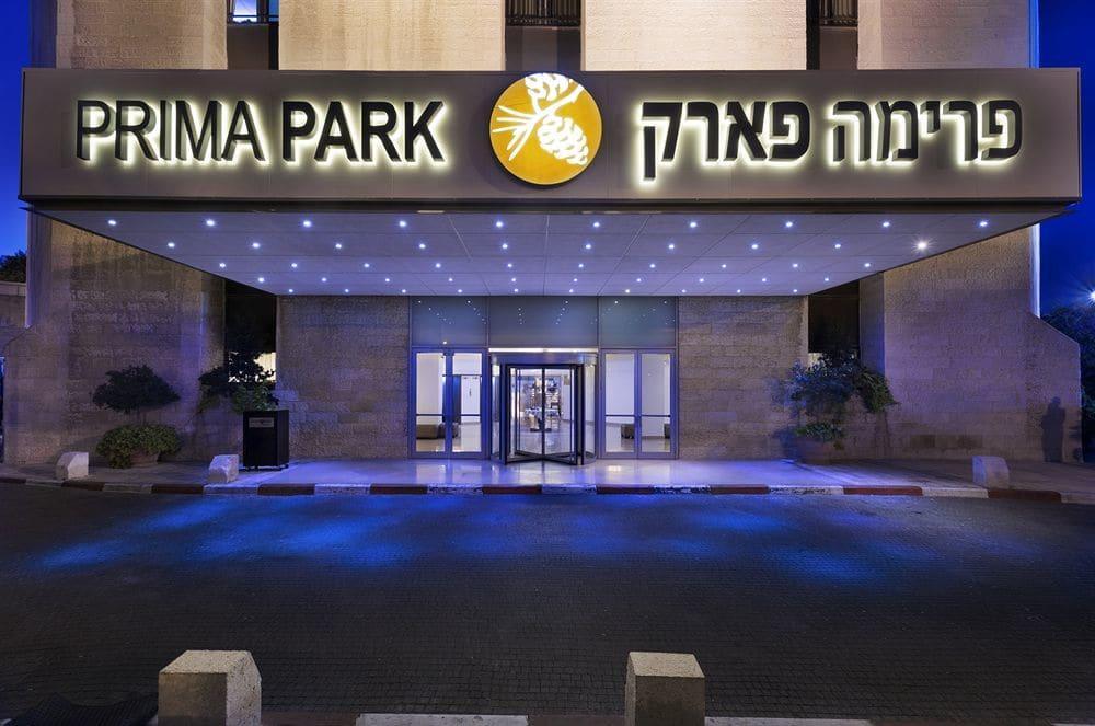 Prima Park Jerusalem Image 6