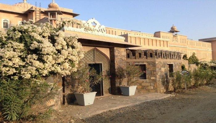 Bujera Fort Image 3