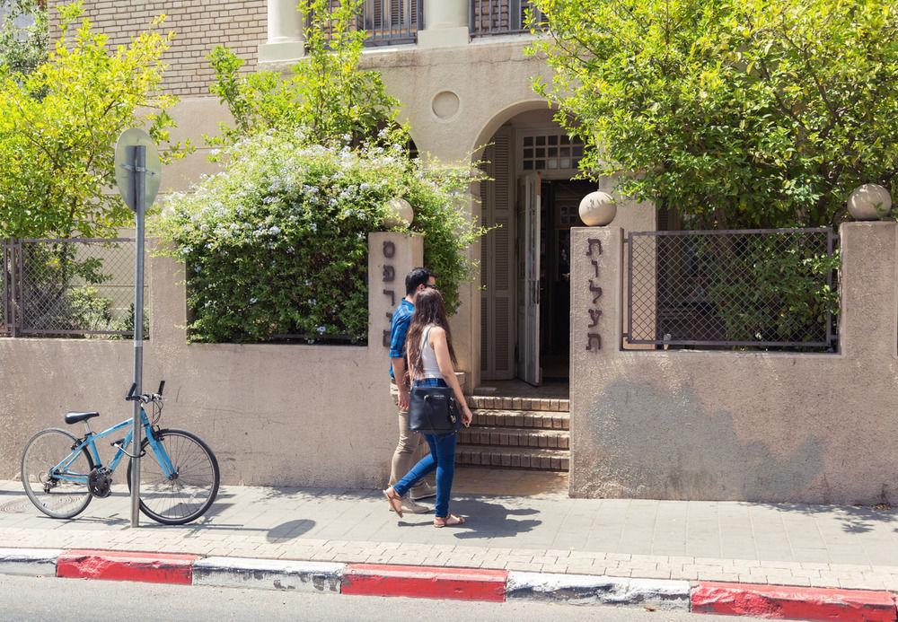 Hotel 75, Tel Aviv Image 13