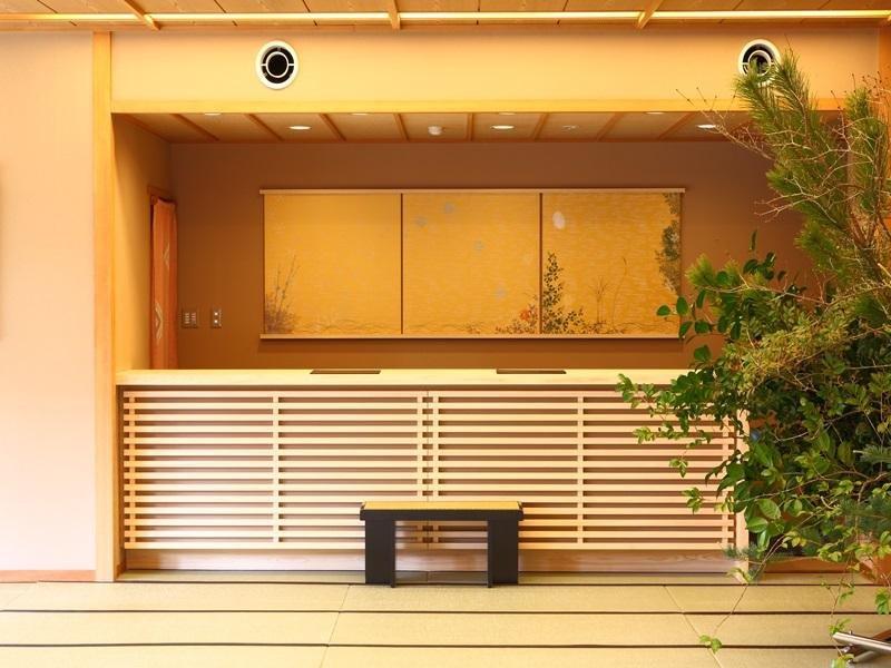 Kifu No Sato Image 32