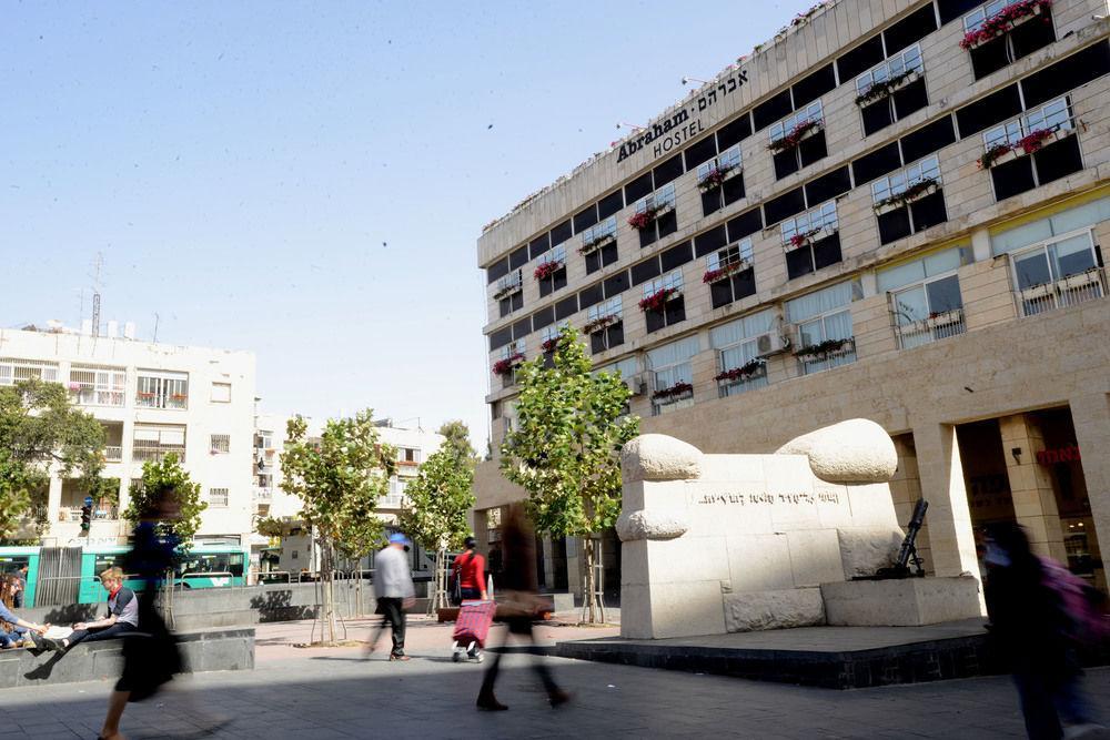 Abraham Hostel Jerusalem Image 6