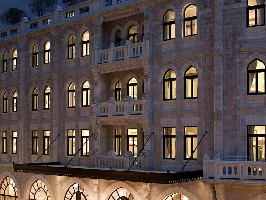 Waldorf Astoria Jerusalem Image 9