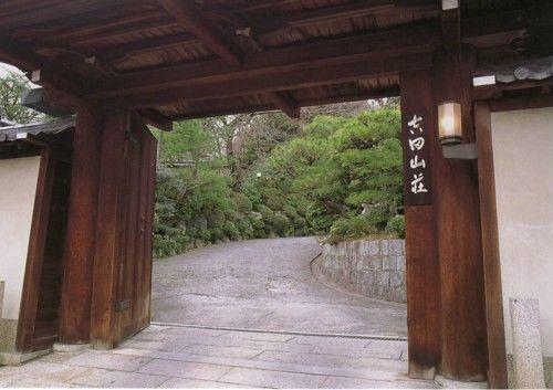 Yoshida Sanso, Kyoto Image 11