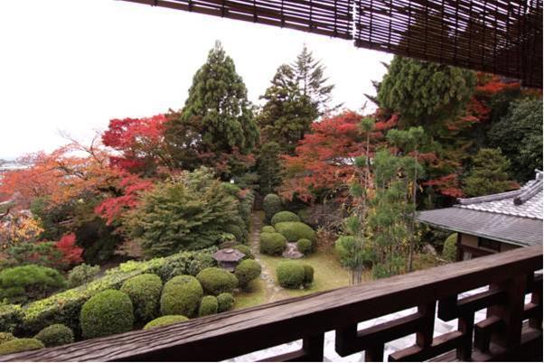 Yoshida Sanso, Kyoto Image 9