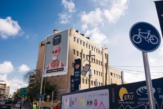 Abraham Hostel Tel Aviv Image 5