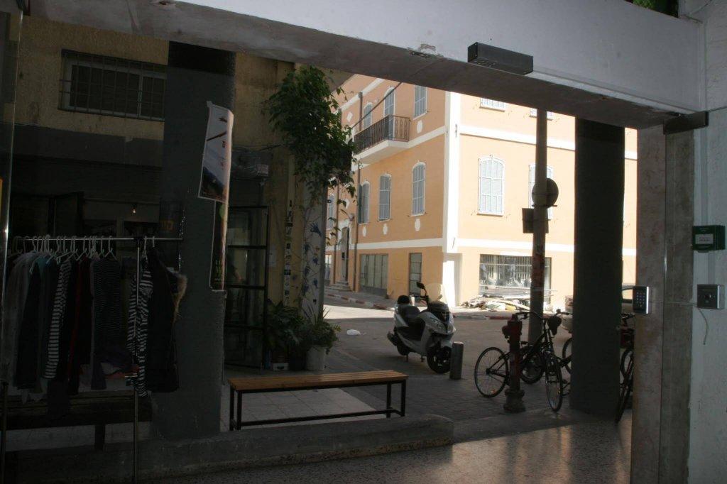 Rena's House, Tel Aviv Image 6