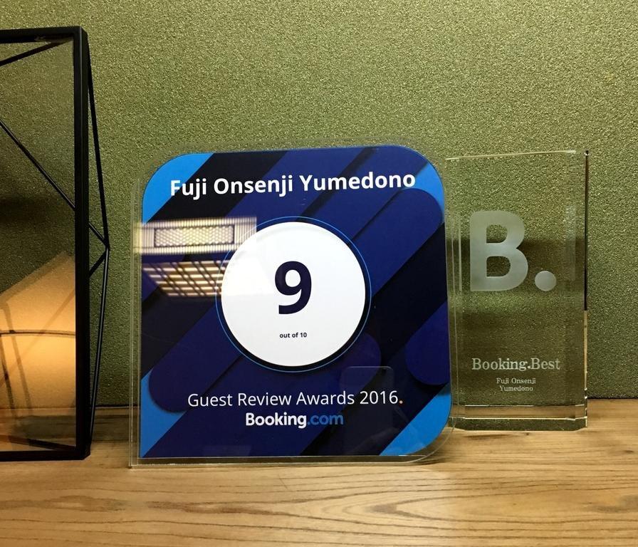 Fuji Onsenji Yumedono Image 27