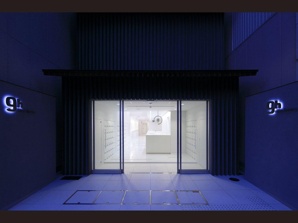 Nine Hours Kyoto Image 17