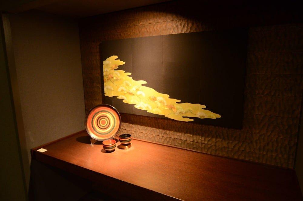Noku Kyoto Image 15
