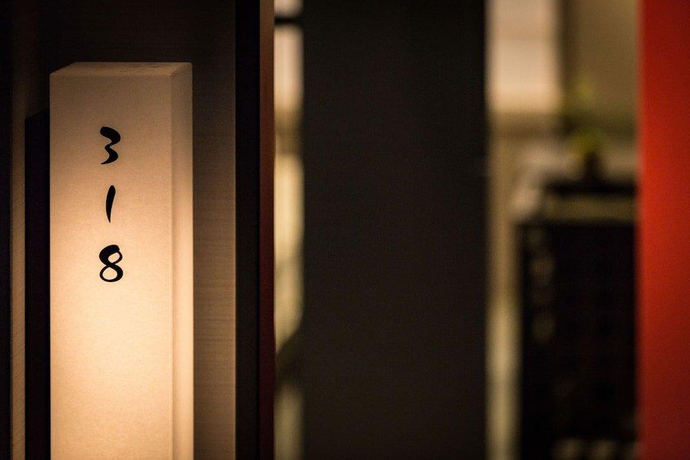 Hotel Resol Trinity Kyoto Image 24