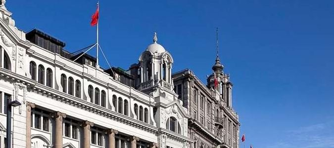 Waldorf Astoria Shanghai On The Bund Image 49