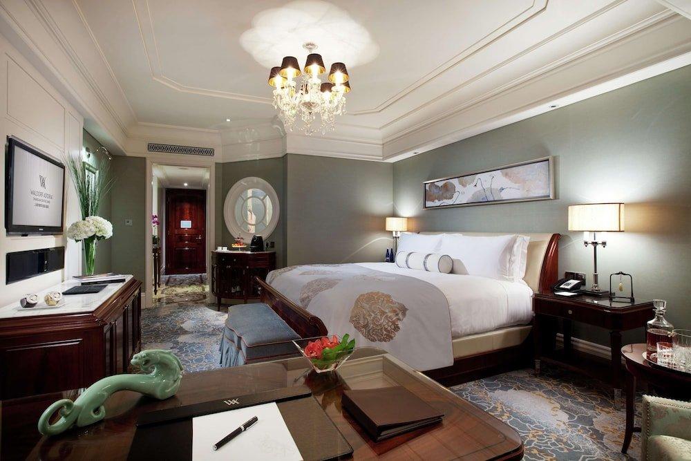 Waldorf Astoria Shanghai On The Bund Image 44