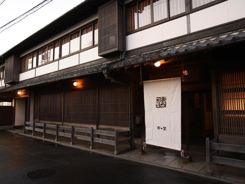 Yoyokaku Image 9