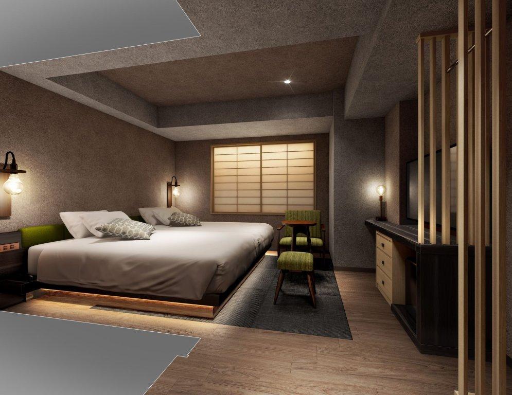 Hotel Resol Trinity Kyoto Image 1