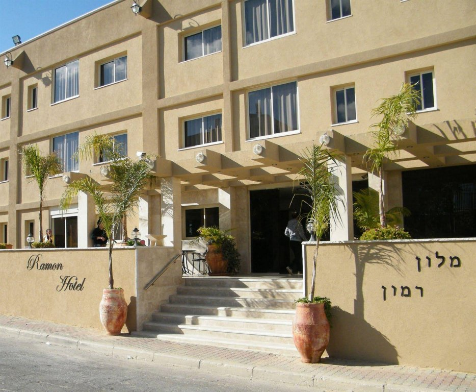 Ramon Suites By Smart Hotels, Mitzpe Ramon Image 13