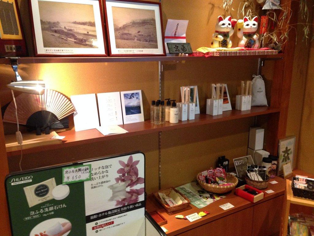 Kyoto Uji Hanayashiki Ukifune-en Image 17