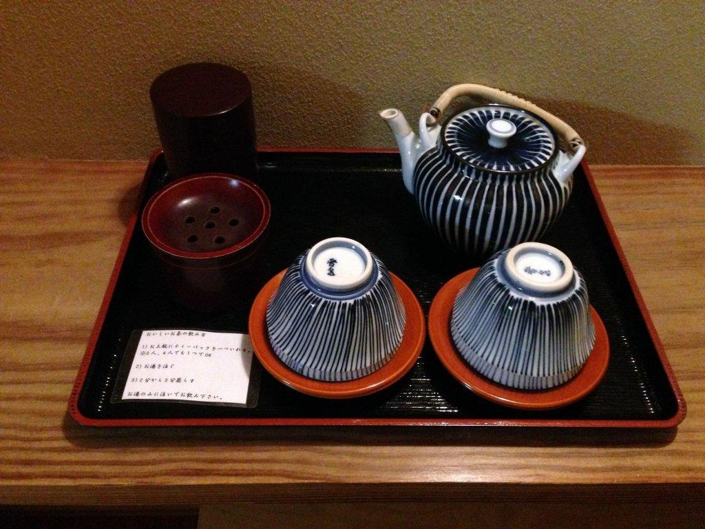 Kyoto Uji Hanayashiki Ukifune-en Image 6