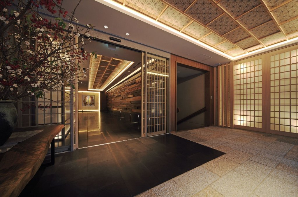 Noku Kyoto Image 2