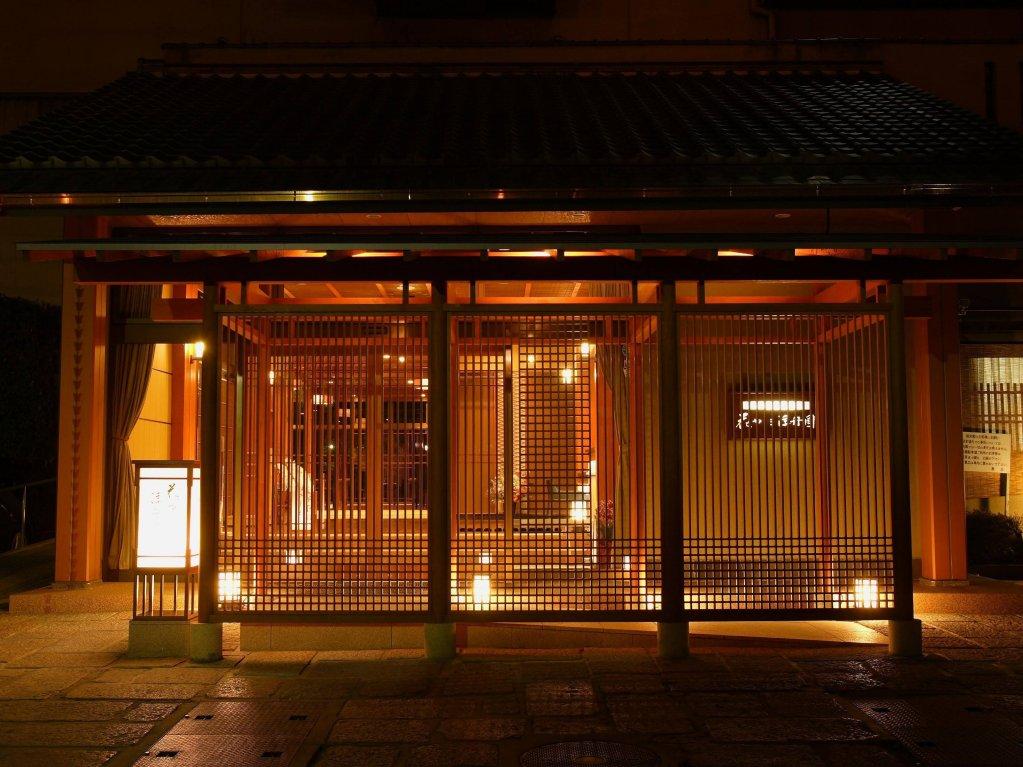 Kyoto Uji Hanayashiki Ukifune-en Image 29