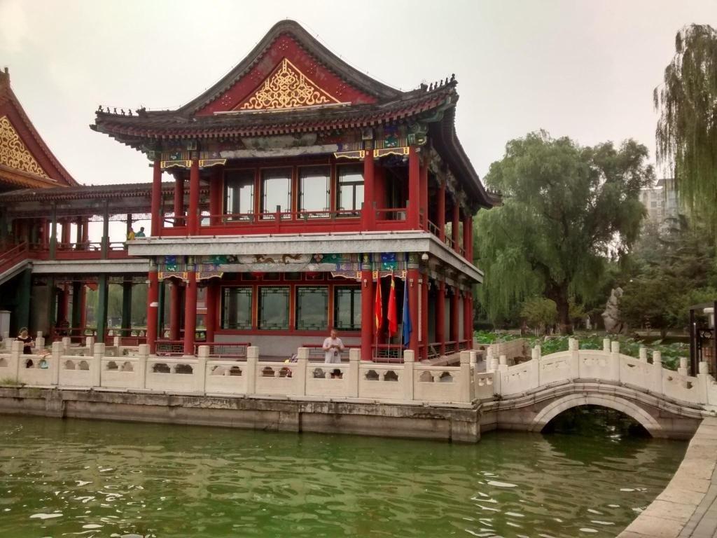 East Beijing Image 9