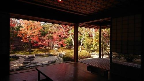 Ryokan Genhouin Kyoto Image 34