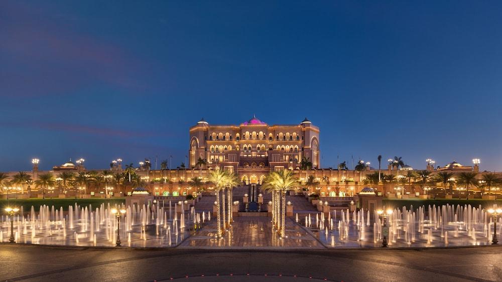Emirates Palace Abu Dhabi Image 3