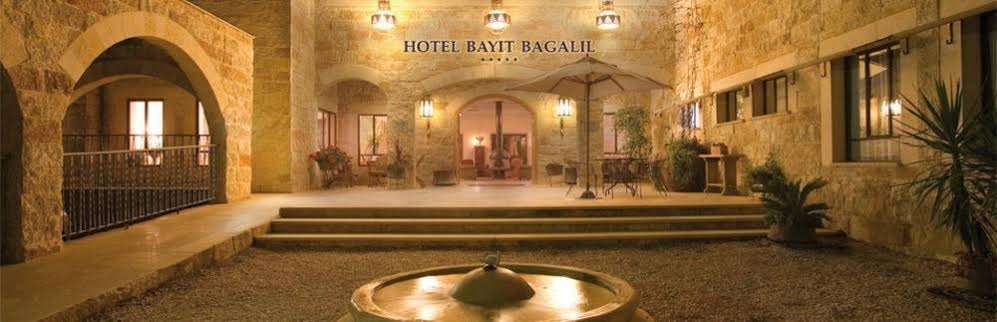 Bayit Bagalil Boutique By Herbert Samuel Image 13