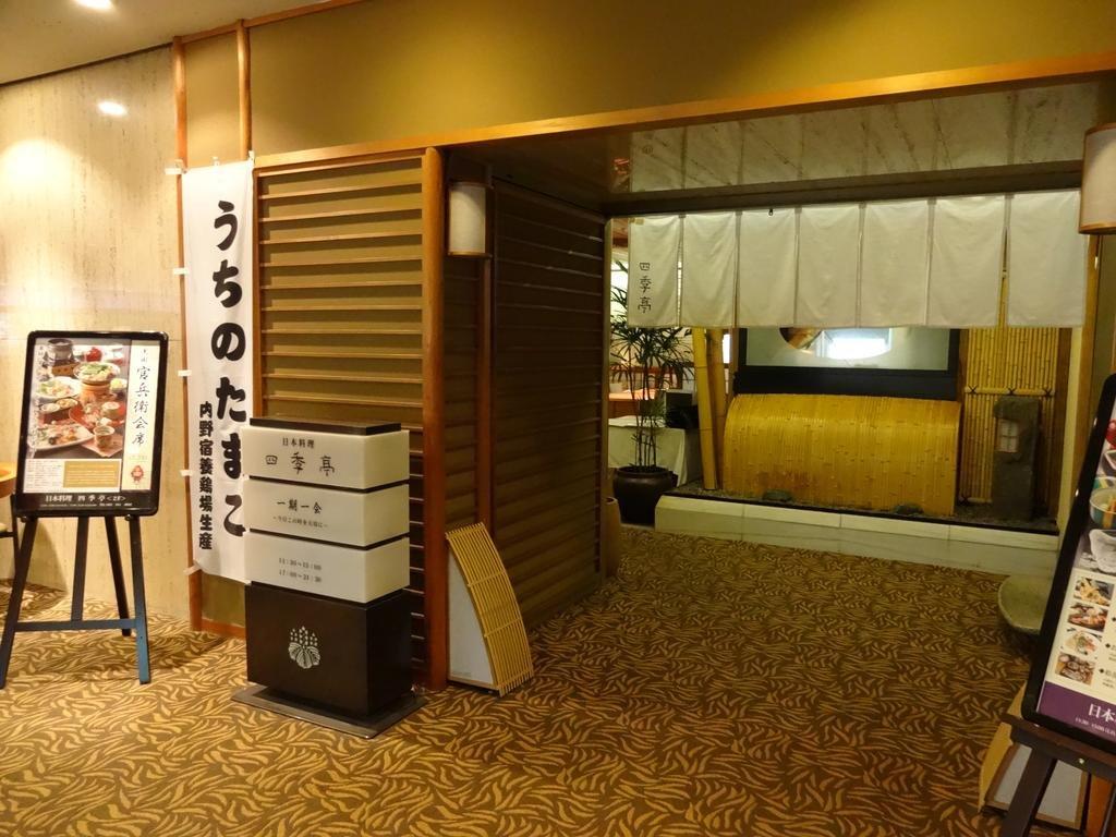 Miyako Hotel Hakata Image 4