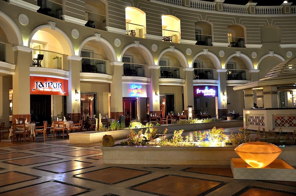 Sunrise Romance Sahl Hasheesh Resort, Hurghada Image 8