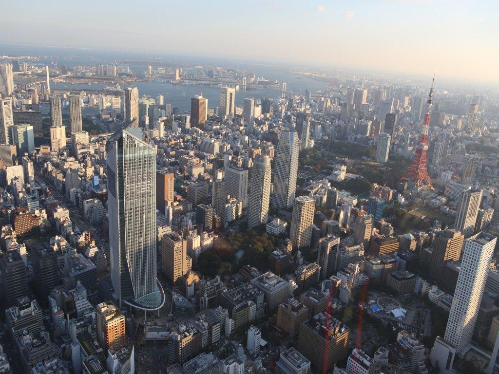 Andaz Tokyo Toranomon Hills - A Concept By Hyatt Image 37