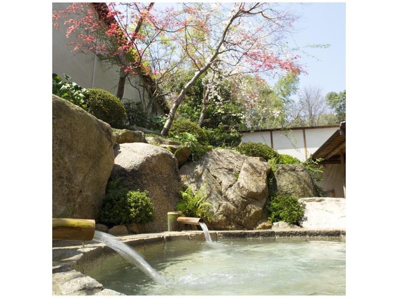 Teiennoyado Sekitei Image 31