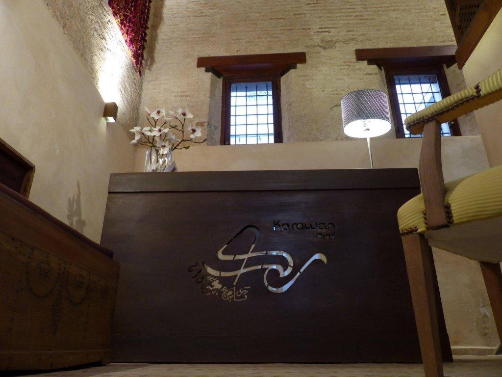 Karawan Riad Image 11