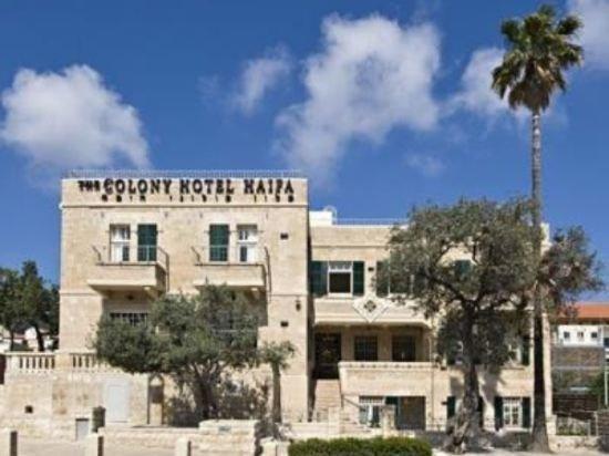 Colony Hotel Haifa Image 29