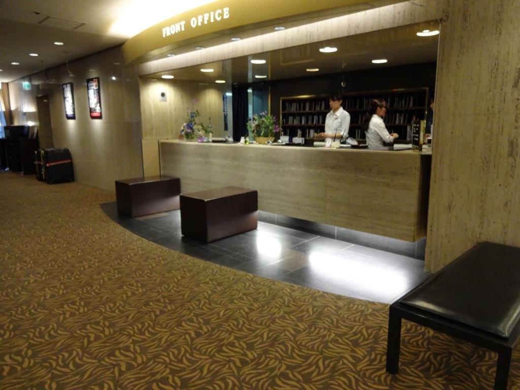 Miyako Hotel Hakata Image 23