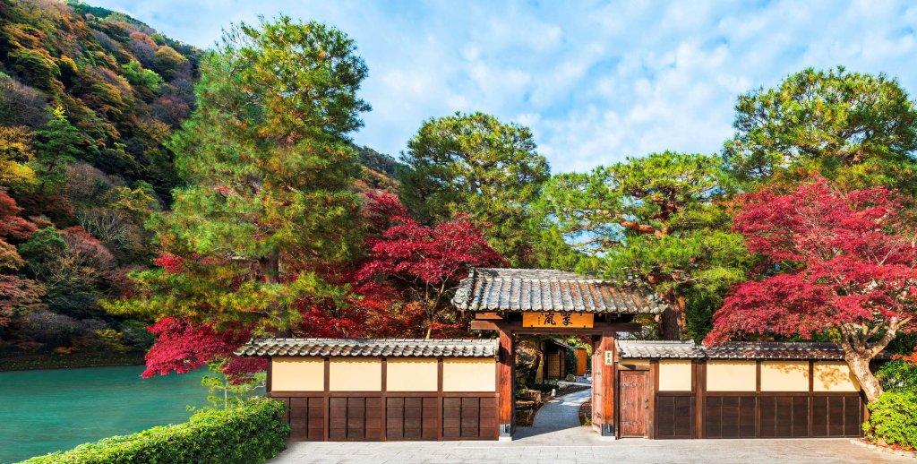 Suiran, A Luxury Collection Hotel, Kyoto Image 37