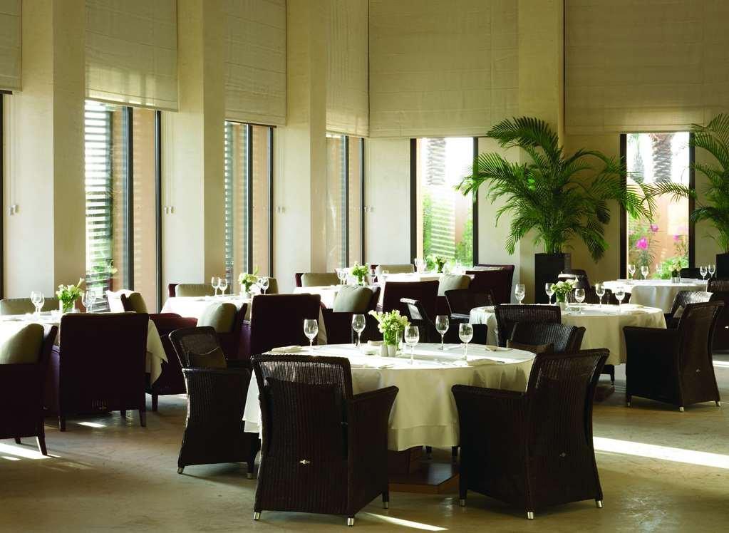 Park Hyatt Jeddah - Marina, Club And Spa Image 21
